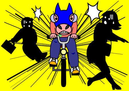 reckless: reckless bike riding