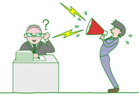 Boss ignoring the subordinates complain Vector