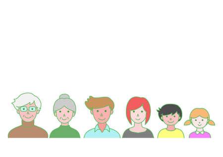 family line: family line