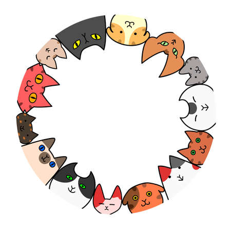 breeder: Cats circle with copy space Illustration
