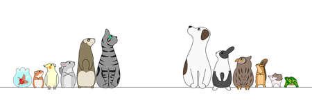 Varios animales en una fila, mirando a otro lado Foto de archivo - 46223248
