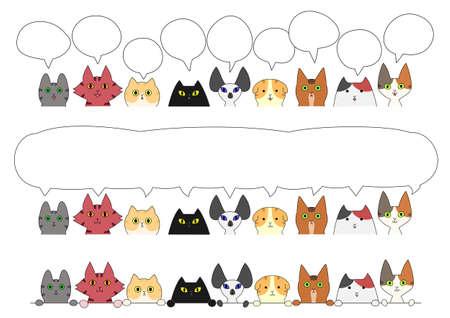 Cute cats border set