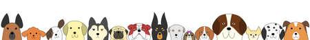 shih: Dogs banner