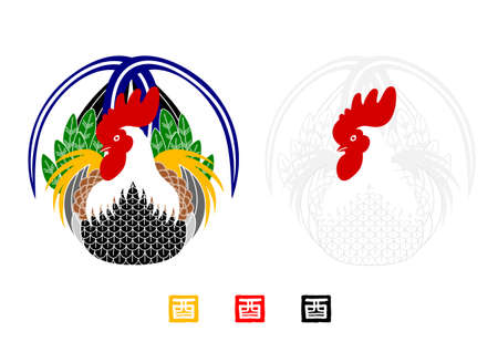 whole chicken: colorful rooster and zodiac stamps set