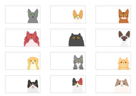 猫バナー セット  イラスト・ベクター素材