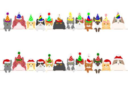 party cats border set Illustration