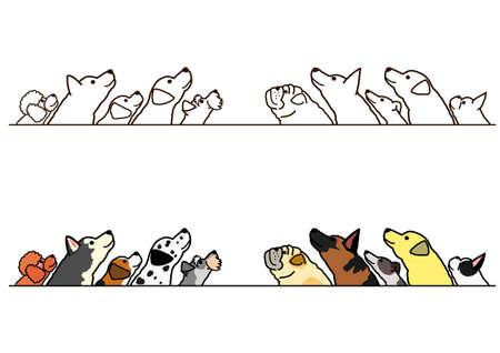 perros mirando hacia arriba conjunto de borde de perfil