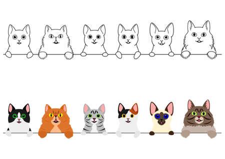 conjunto de borde de gatos lindos sonrientes Ilustración de vector