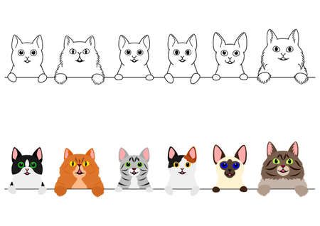 smiling cute cats border set
