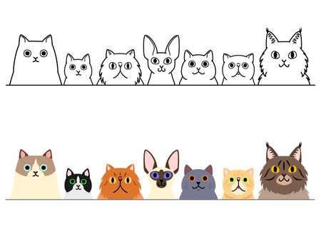 cute cartoon cats border set