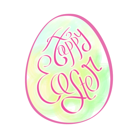 pictured: Easter symbol in the form of painted eggs with the words Happy Easter. Illustration