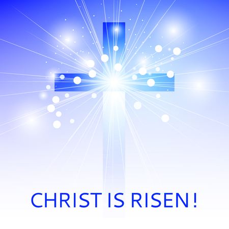 Background with the image of the cross in the rays of light in the sky and the inscription Christ is Risen!