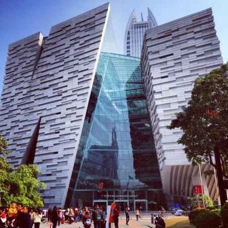 guangzhou: Guangzhou Library Stock Photo