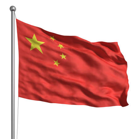 china flag: Flag of The China (Isolated) Stock Photo