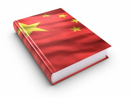 guide book: Book covered with Chinese flag.