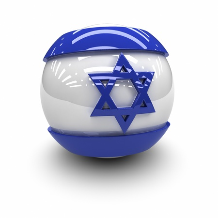 3D  - Flag of Israel Stock Photo - 9710491