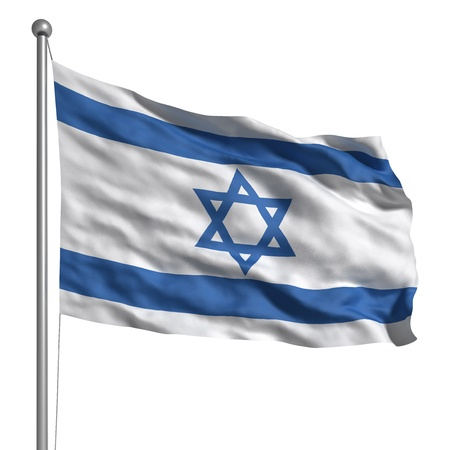 israeli flag: Flag of Israel (Isolated) Stock Photo