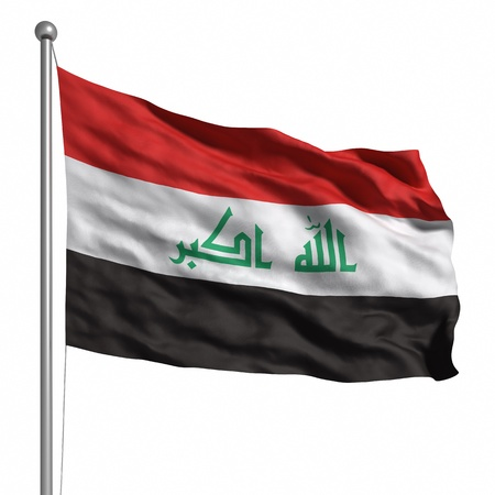 Flag of Iraq Stock Photo - 9942292