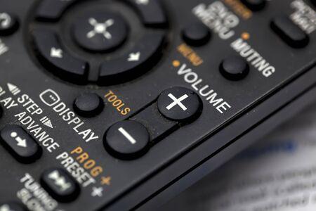 volume button Reklamní fotografie
