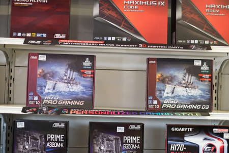 Kuantan, Malaysia - October 18th, 2017 : Computer motherboards and other electronic parts on sale at