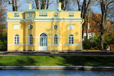 selo: Pavilion reflecting in the pond in Catherine park in Tsarskoe Selo near Saint Petersburg, Russia