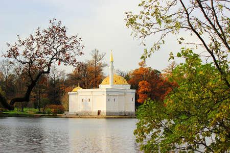 tsarskoye: Turkish Bath in Catherine Park in Tsarskoye Selo (Pushkin) Editorial