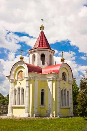 priesthood: Orthodox chapel