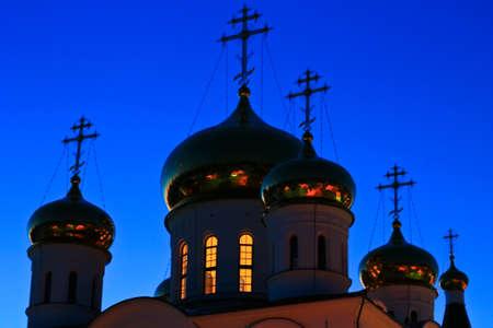 christian trust: Silhouette of orthodox church