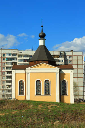 cristianismo: Cristianismo capilla Foto de archivo