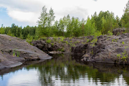 Landscape on ancient Girvas volcano crater in Karelia, Russia Stock Photo