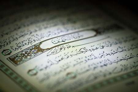 prayer background: close up of quran`s content focusing on the sentences Stock Photo
