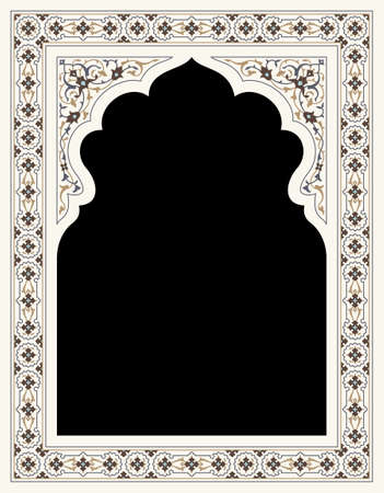 Traditional Arabic Frame Stock Vector - 15555044