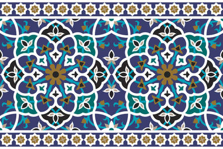in islamic art: Traditional Arabic Border
