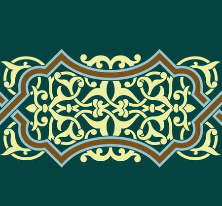 Traditional Arabic Border Stock Vector - 15559930