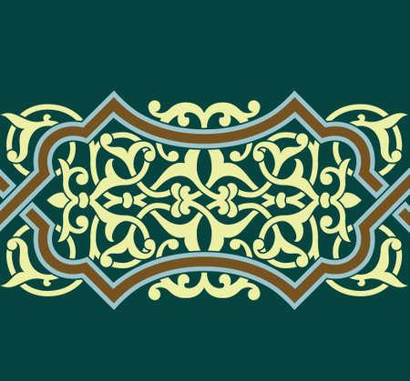 marrakech: Traditional Arabic Border