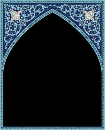 Traditional Arabic Frame Stock Vector - 15565326