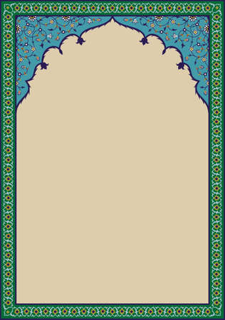 Traditional Arabic Frame