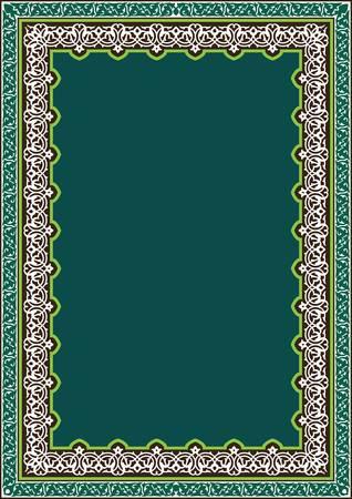 arabic frame: Traditional Arabic Frame