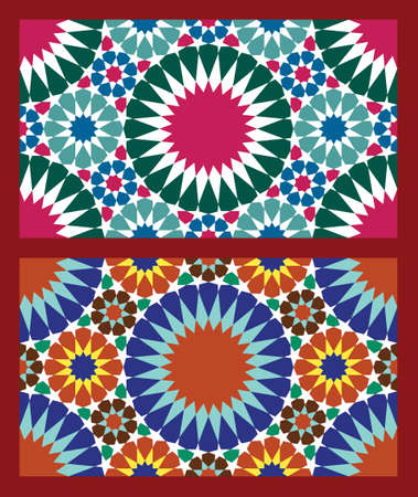 Set of Traditional Morocco Patterns Stock Vector - 15565397