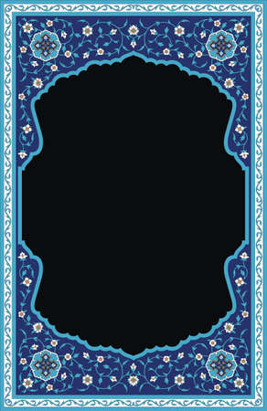 islamic art: Traditional Arabic Frame