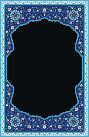 marrakech: Traditional Arabic Frame