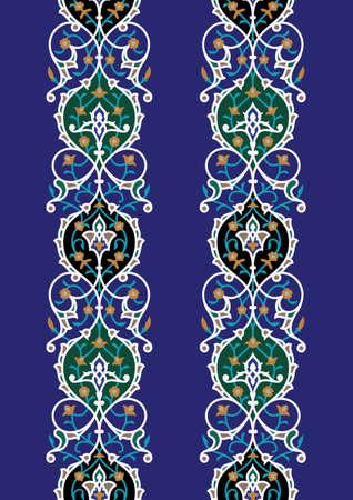 Traditional Arabic Border Vector