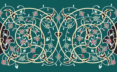 islamic pattern: Traditional Arabic Border