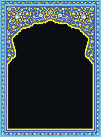 Traditional Arabic Frame Stock Vector - 15565383