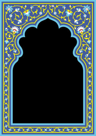Traditional Arabic Frame Vector