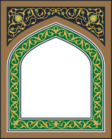 Traditional Arabic Frame Stock Vector - 15565403