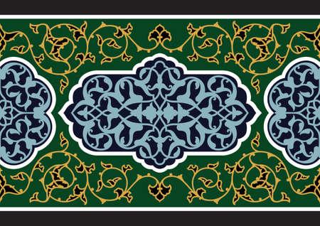 Frontera árabe tradicional Ilustración de vector