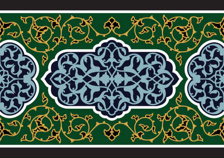Traditional Arabic Border Vector