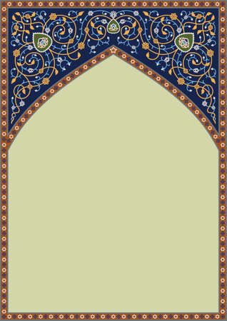 arabe: Cadre traditionnel arabe Illustration