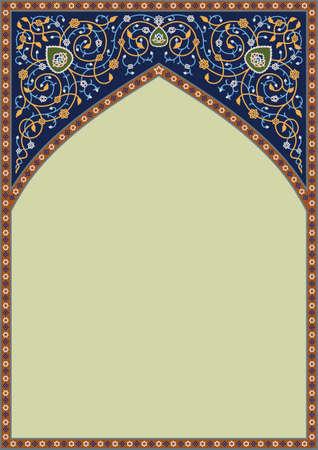 Traditional Arabic Frame